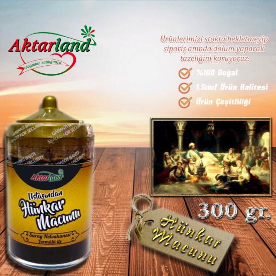 Hünkar Macunu  300 gr - 1 Adet -